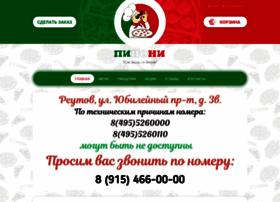 Pizzapiponi.ru thumbnail