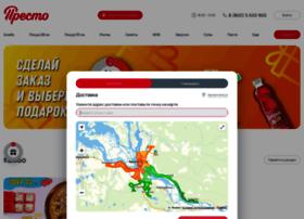 Pizzapresto.ru thumbnail