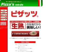 Pizzas.co.jp thumbnail