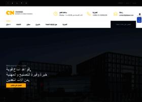 Pizzeriasonata.pl thumbnail