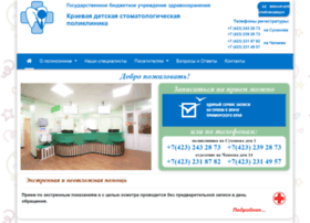 Pkdetstom.ru thumbnail
