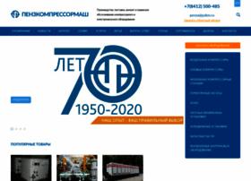 Pkm.ru thumbnail