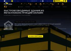 Pkvesta.ru thumbnail