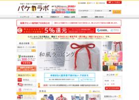 Plabo.wave.jp thumbnail