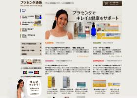 Placenta.ne.jp thumbnail