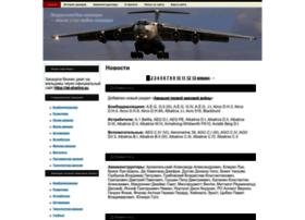 Planers32.ru thumbnail