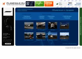 Planesale.ru thumbnail