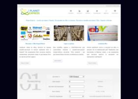 Planet-express.com.ua thumbnail