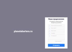 Planetabartera.ru thumbnail