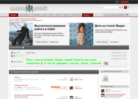 Planetadruzey.ru thumbnail