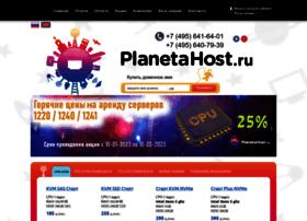 Planetahost.ru thumbnail