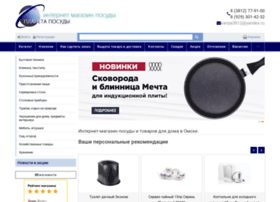 Planetaposudi.ru thumbnail