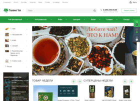 Planetatea.ru thumbnail