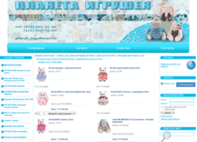 Planetatoys.ru thumbnail