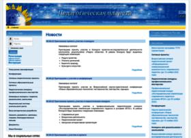 Planetatspu.ru thumbnail