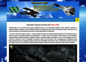Planetavvs.ru thumbnail