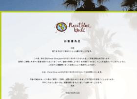 Planetblueworld.jp thumbnail