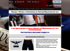 Planetjeans.ru thumbnail