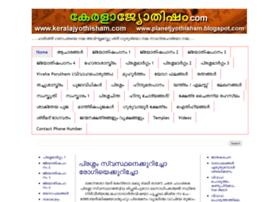 Planetjyothisham.blogspot.in thumbnail