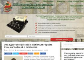 Planetofenglish.ru thumbnail