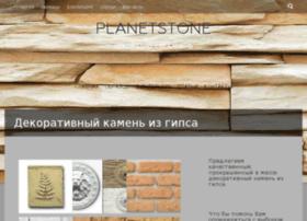 Planetstone.by thumbnail