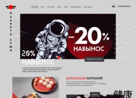 Planetsushi.ru thumbnail