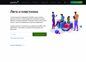 Planfix.ru thumbnail