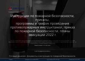 Planforevacuation.ru thumbnail