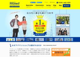 Planningsupply.jp thumbnail