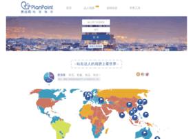 Planpoint.cn thumbnail
