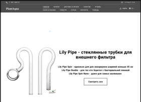 Plantaqua.ru thumbnail