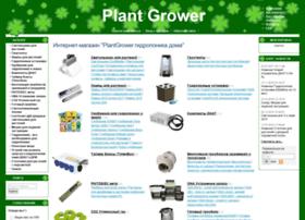 Plantgrower.ru thumbnail