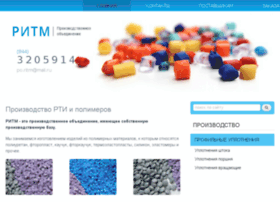 Plantpolymers.ru thumbnail
