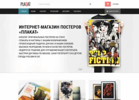 Plaqat.ru thumbnail