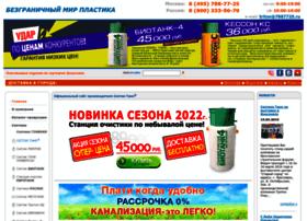 Plast-zakaz.ru thumbnail