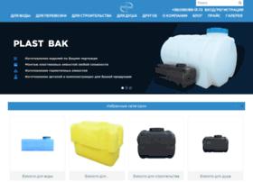 Plastbak.com.ua thumbnail