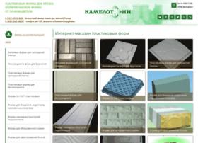 Plasticforms.ru thumbnail