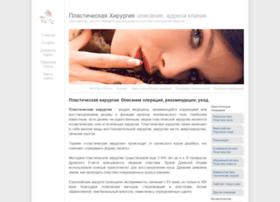 Plasticheskaya-khirurgiya.info thumbnail