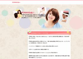 Plasticwallets.biz thumbnail