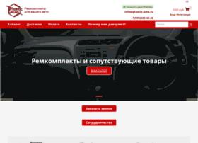 Plastik-avto.ru thumbnail