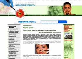 Plastysurgery.ru thumbnail