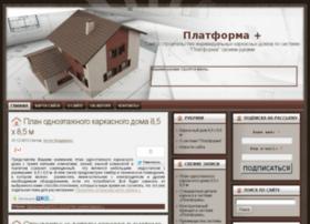 Platforma-plus.ru thumbnail