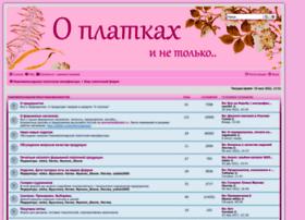Platforum.ru thumbnail