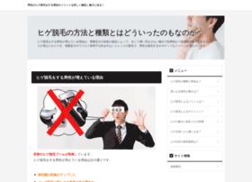 Platinum-web.jp thumbnail
