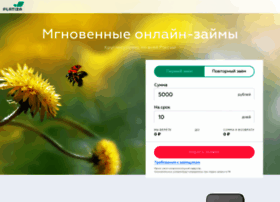 Platiza.ru thumbnail