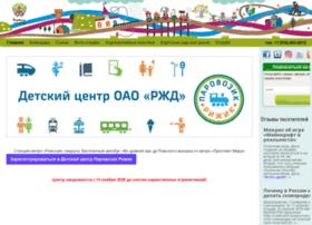 Play-gallery.ru thumbnail