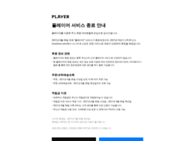 Player.co.kr thumbnail