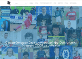 Playersfootball.ru thumbnail