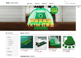 Playgolf.com.tw thumbnail