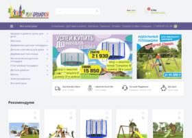 Playgrounds34.ru thumbnail